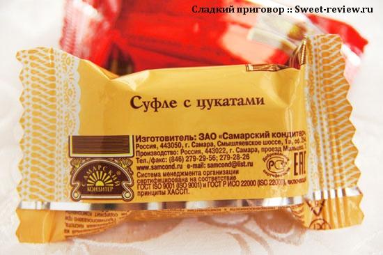 """Конфеты """"Волшебная нежность"""" (фабрика """"Самарский кондитер"""", Самара)"""