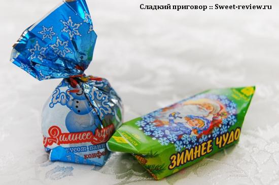 "Конфеты ""Зимнее чудо"" (фабрика ""Конфил"", Волгоград)"