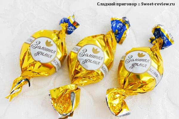 """Конфеты """"Золотая лилия"""" (фабрика """"Конти"""", Курск)"""