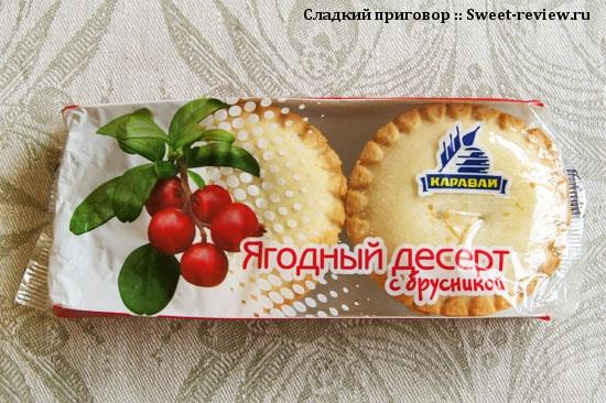 """""""Ягодный десерт"""" (""""Каравай"""", Санкт-Петербург)"""