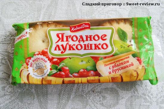 """Кекс """"Ягодное лукошко"""" с яблоками и брусникой  (Fazer, """"Хлебный дом"""")"""