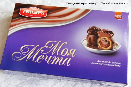 """Пирожные """"Моя мечта"""" (комбинат """"Пекарь"""", Санкт-Петербург)"""
