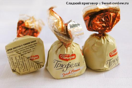 """Конфеты """"Трюфели: Irish Cream, Cappuccino, с коньяком"""" (фабрика """"Победа"""", Московская область)"""