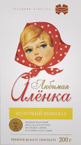 """Шоколад """"Алеся"""" (фабрика """"Коммунарка"""", Минск)"""