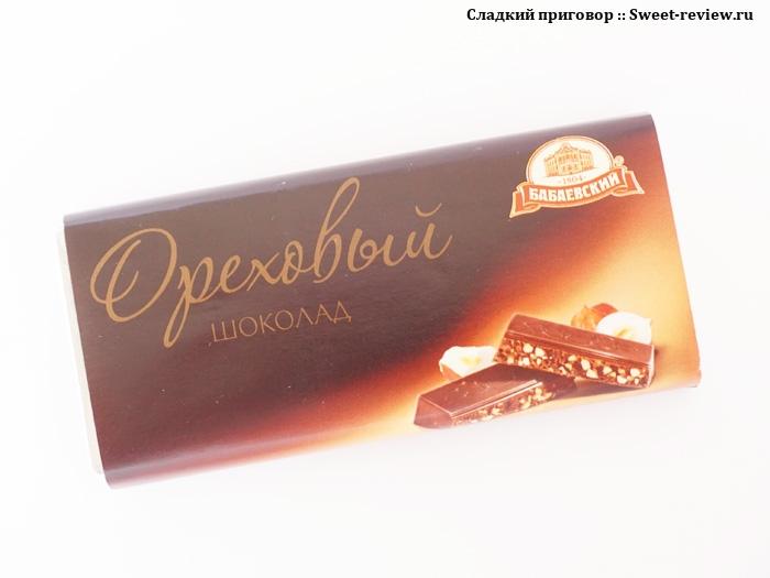 """Шоколад """"Ореховый"""" (""""Бабаевский концерн"""", Москва)"""