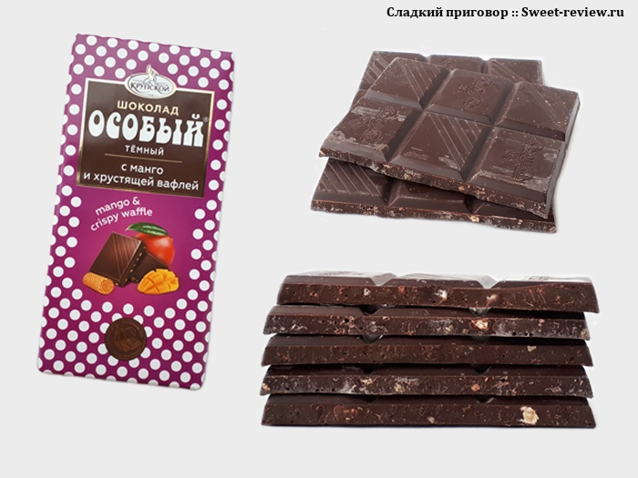 """Шоколад """"Особый"""" (фабрика имени Крупской)"""
