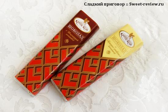Шоколадные батончики (фабрика имени Крупской, Ульяновск)
