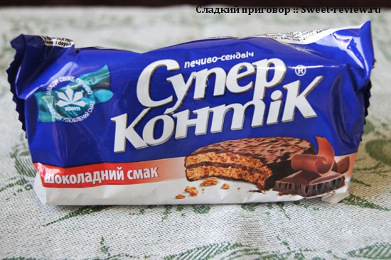 "Печенье-сэндвич ""Супер-контик"" (фабрика ""Конти"", Донецк)"