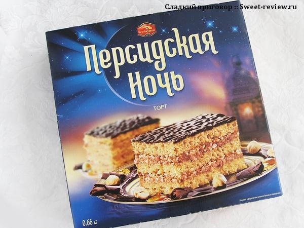 """Торт """"Персидская ночь"""" (КБК """"Черёмушки"""", Москва)"""