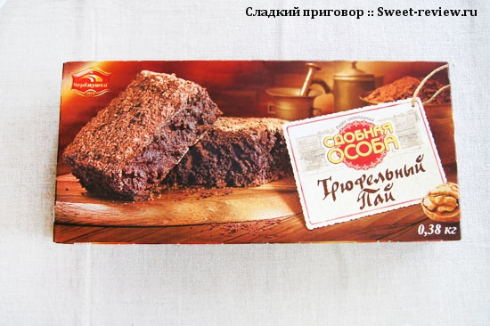 """Пирог """"Трюфельный пай"""" (комбинат """"Черёмушки"""", Москва)"""