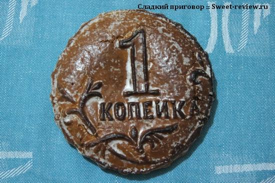 Пряник Тульский традиционный (ИП Полякова, Тула)