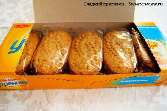 печенье юбилейное утреннее рецепт приготовления