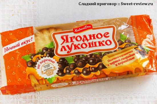 """Кекс """"Ягодное лукошко"""" с черносмородиновой и карамельной начинкой (Fazer, """"Хлебный дом"""")"""