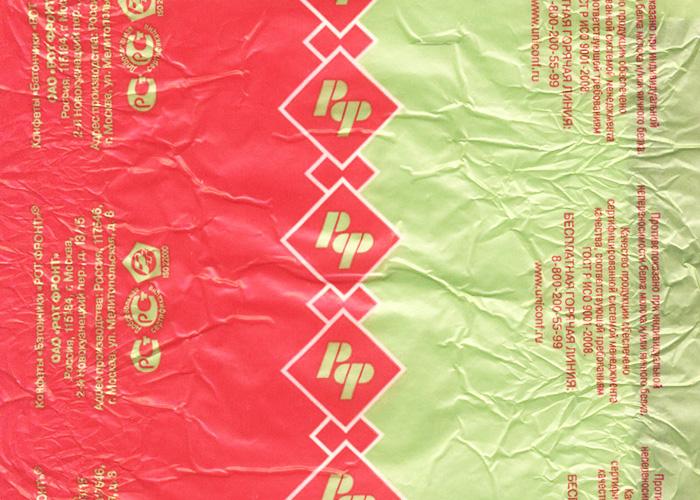 ГОСТ советских конфет. Батончики Рот Фронт