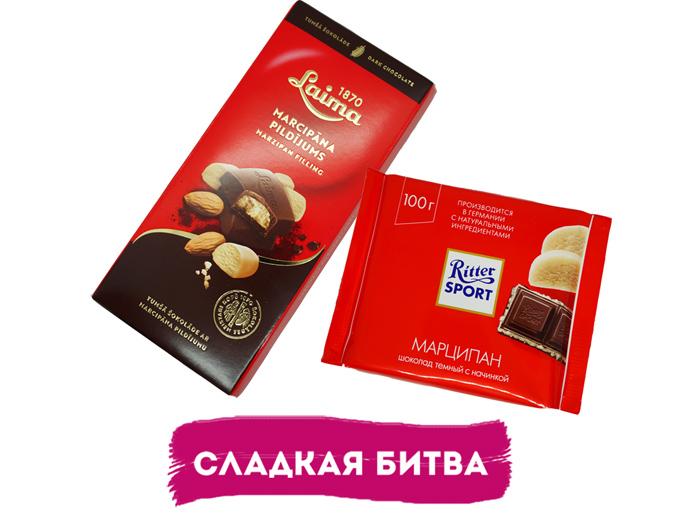 Шоколад с марципаном