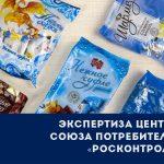 """Конфеты """"Мультяшки"""" (фабрика """"Ламзурь"""", Саранск)"""