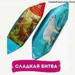 """Конфеты """"Сладкие зверята"""" (фабрика """"Акконд"""", Чебоксары)"""