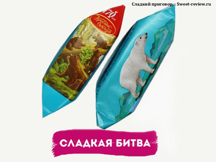 Конфеты Мишка косолапый и Мишка на Севере