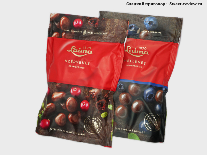 "Драже ""Клюква в шоколаде"" и ""Черника в шоколаде"" (фабрика Laima, Латвия)"