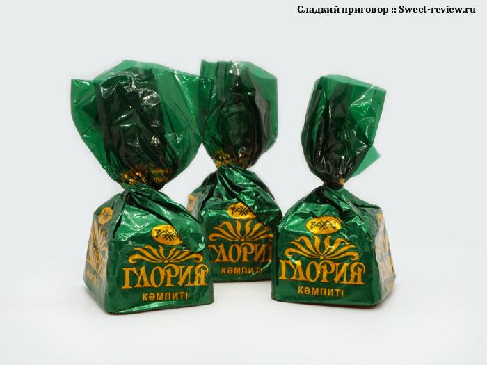 Конфеты Глория (фабрика Рахат, Казахстан)