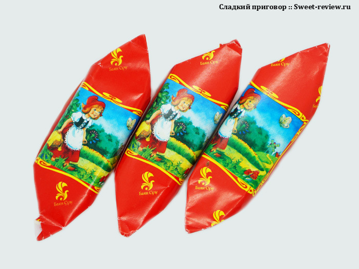 Конфеты Красная шапочка (фабрика Баян Сулу, Казахстан)
