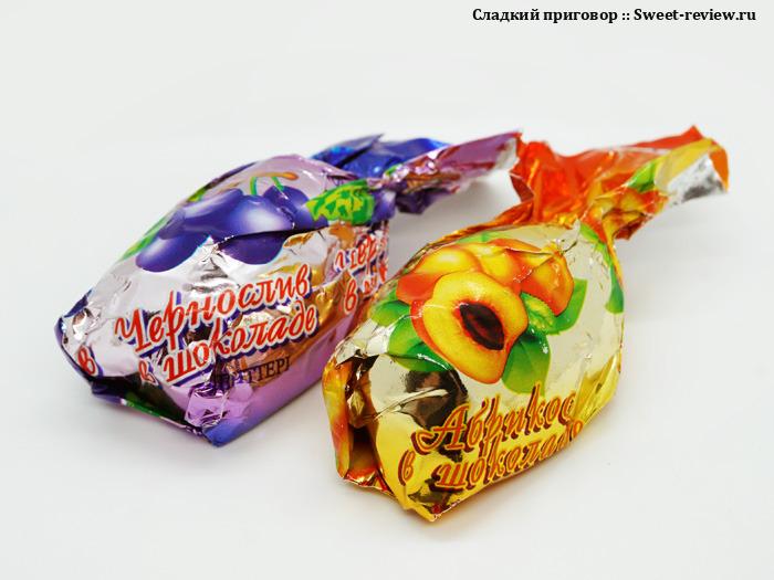 Конфеты Чернослив в шоколаде и Абрикос в шоколаде (фабрика Рахат, Казахстан)