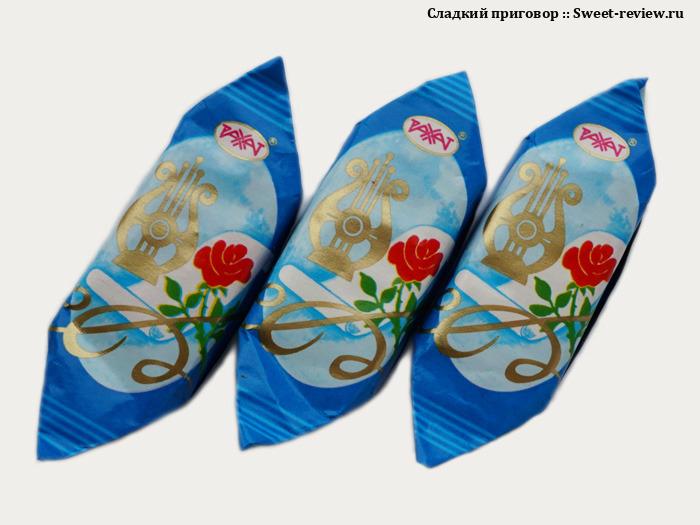 Конфеты Лира (фабрика Рахат, Казахстан)