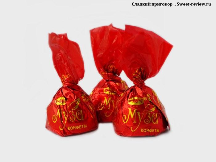 Конфеты Муза (фабрика Рахат, Казахстан)
