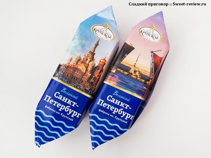 Великий Санкт-Петербург