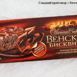 """Пирожное """"Эклер"""" (""""Волжский пекарь"""")"""