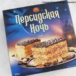 """Пирог вишнёвый """"Йогурт-шейк"""" """"Сдобная особа"""" (КБК """"Черёмушки"""", Москва)"""