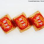 "Конфеты ""Сказки детства"" (фабрика ""Рахат"", Казахстан, Алматы)"