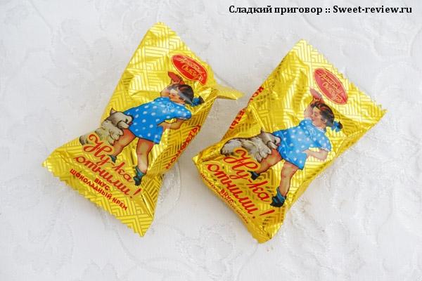 а ну ка отними конфеты фото