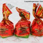 """Конфеты """"Шоколадная картошка"""" (фабрика """"Сладуница"""", Омск)"""