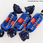 "Конфеты ""Трюфели"" / Trifeles (фабрика Laima, Латвия)"