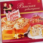 "Пирог ""Сметанник"" (""Бахетле"", Казань)"