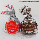 """Конфеты """"Батончики шоколадные"""" (Пермская фабрика, Пермь)"""