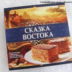 """Пирожное """"Пирамидка"""" (фабрика """"Волжский пекарь"""", Тверь)"""