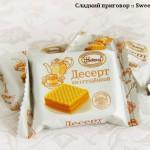 "Десерт ""Суфаэль"" со сгущенкой (фабрика ""Акконд"", Чебоксары)"