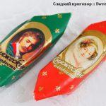 """Конфеты """"Щелкунчик"""" (Пензенская фабрика, Пенза)"""