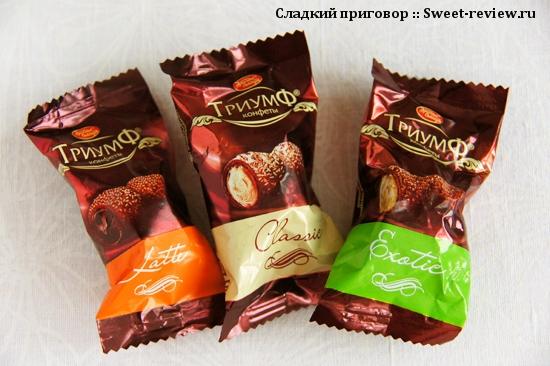 Красный октябрь конфеты с логотипом