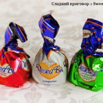 "Десерт со сгущёнкой (фабрика ""Акконд"", Чебоксары)"