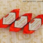 konfety-kommunarka01