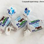 "Конфеты ""Дестино с вишней"" (фабрика ""Акконд"", Чебоксары)"