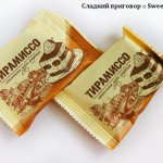 "Конфеты ""Телёнок-милёнок"" (предприятие ""Браво"", Йошкар-Ола)"