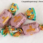 """Конфеты """"Трюфели в шоколаде"""" (Пермская фабрика, Пермь)"""