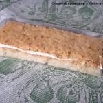 Мини-пирожные Baker House трюфель (Раменский комбинат, Московская область)