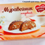 """Пирожное """"Краковское"""" (""""Волжский пекарь"""", Тверь)"""