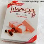 Мармелад желейный (Азовская фабрика, Азов)