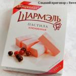 "Мармелад в кунжуте (фабрика ""Приморский кондитер"", Владивосток)"